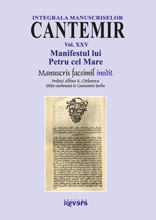 XXV. Manifestul lui Petru cel Mare