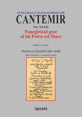 XXXII. Panegiricul grec al lui Petru cel Mare